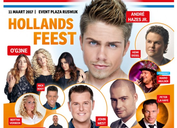 hollands-feest-2017